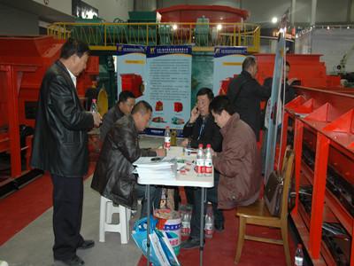 2011年西安展会
